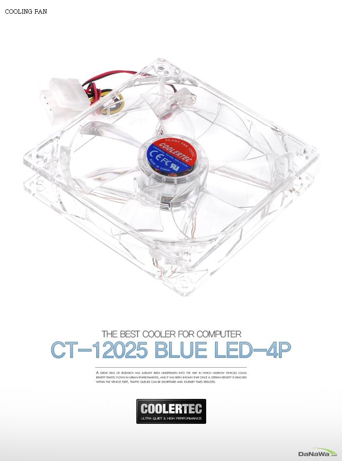 쿨러텍 CT-12025 BLUE LED 메인 이미지