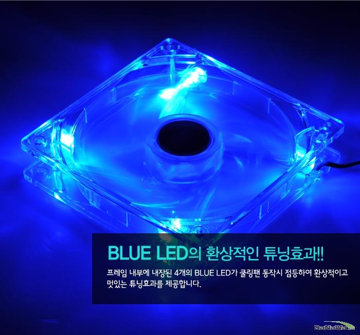 쿨러텍 CT-12025 BLUE LED 튜닝 효과 이미지