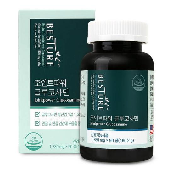 베스처 조인트파워 글루코사민 90정(1개)