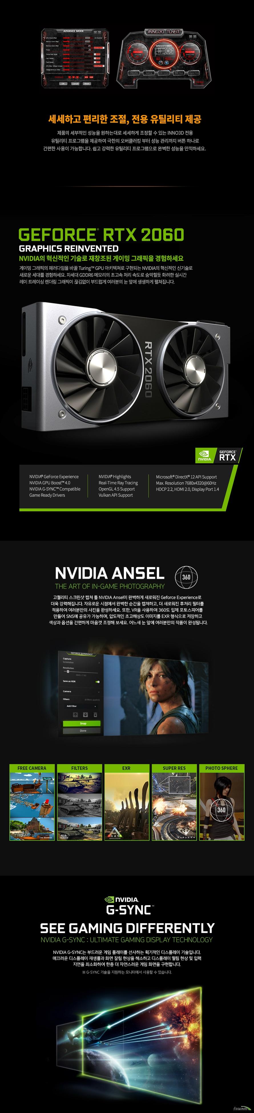 INNO3D  지포스 RTX 2060 GAMING OC D6 6GB 백플레이트