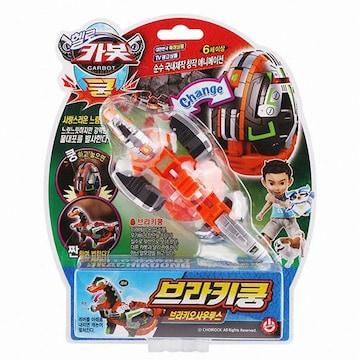 손오공 헬로 카봇 쿵 브라키쿵 브라키오사우루스