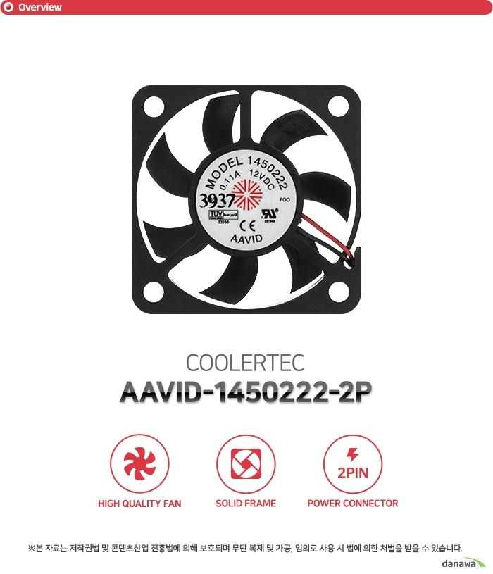 COOLERTEC  AAVID-1450222-2P