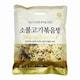 한우물(HAU) 소불고기 볶음밥 300g (1개)_이미지