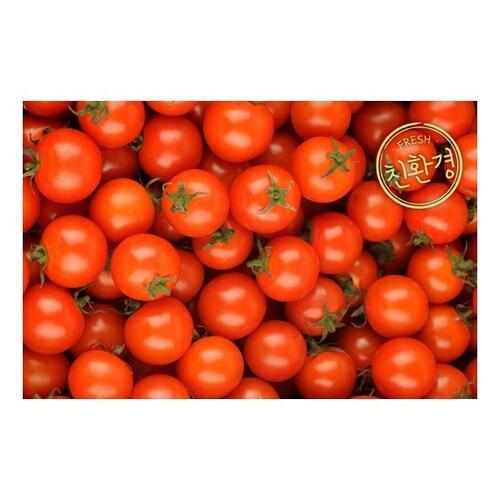 흙살림푸드  무농약 방울토마토 1kg (1개)_이미지
