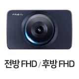파인디지털 파인뷰 X7 2채널 (32GB, 무료장착)