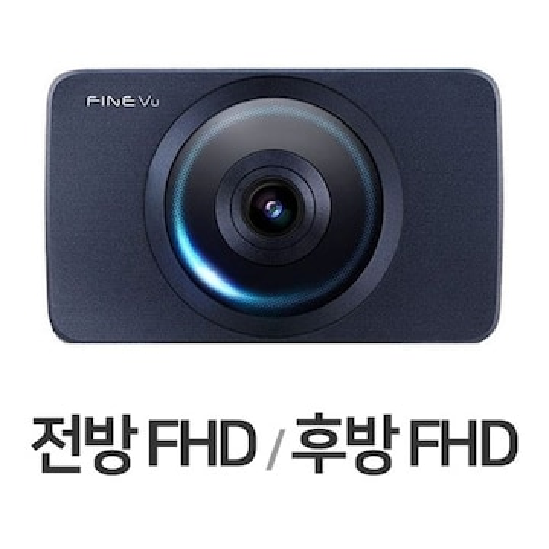 파인디지털 파인뷰 X7 2채널(32GB, 무료장착)