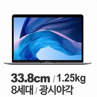 APPLE 2018 맥북에어 MRE82KH/A (SSD 128GB)_이미지