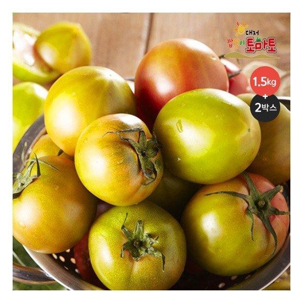 대저농협 대저 짭짤이 토마토 프리미엄과 S~2S 1.5kg