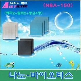 호환품제조사  NBA-150 호환: 헤파필터2장 + 탈취필터2장 + 항균필터4장_이미지