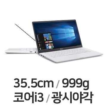 LG전자 2020 그램14 14Z90N-EB36K
