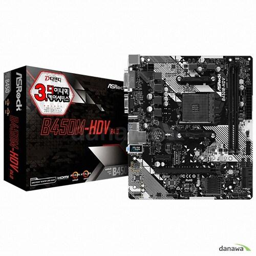 ASRock B450M-HDV R4.0 디앤디컴_이미지