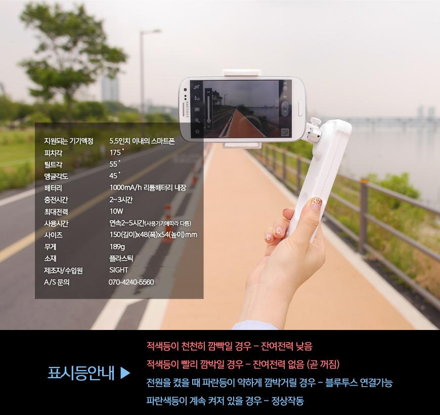 X-CAM SIGHT2 2축 핸드짐벌 (정품) [새상품]