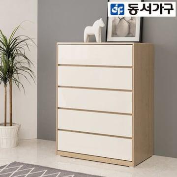 동서가구  티파니 5단 하프 서랍장 (90cm)