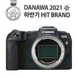 캐논 EOS RP  (렌즈미포함)