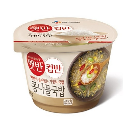 CJ제일제당 햇반 컵반 콩나물국밥 270g (9개)_이미지