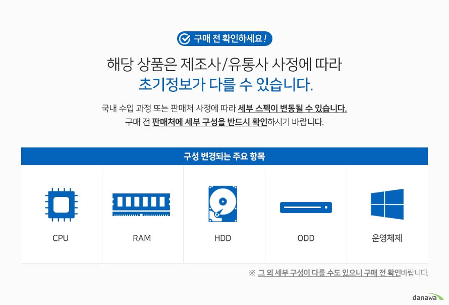 구매 전 확인하세요 해당 상품은 제조사/유통사 사정에따라 초기정보가 다를 수 있습니다. 국내 수입 과정 또는 판매처 사정에따라 세부 스펙이 변동될 수 있습니다. 구매 전 판매처에 세부 구성을 반드시 확인하시기 바랍니다. 구성 변경되는 주요 항목 CPU,RAM,HDD,ODD,운영체제 그 외 세부 구성이 다를 수도 있으니 구매 전 확인바랍니다. 아이디어패드 L340-15API PICASSO R5 WIN10 (SSD 128GB) AMD 라이젠 5 3500U 프로세서 12nm 공정과 Zen+아티텍쳐 기반으로 설계된 2세대 모바일 프로세서는 최상의 성능과 배터리 수명을 최적화하여 장시간동안 다양한 작업들을 원활할게 할 수 있습니다. 라데온 베가 내장 그래픽 탑재로 선명한 화질과 놀라운 색상 대비를 경험할 수 있습니다. 강력한 내장그래픽 라데온 RX VEGA8 탑재 RX VEGA 시리즈 내장그래픽으로 고해상도의 그래픽을 버벅임없이 선명하고 생생하게 감상할 수 있습니다. 대용량의 메모리 넉넉한 듀얼 스토리지 구성 대용량 메모리로 빠르게 시스템을 구동하고 멀티태스킹을 경험하세요. 2개의 스토리지를 구성할 수 있는 듀얼 스토리지로, 용량 걱정없이 원활하게 작업할 수 있습니다. 15.6의 대화면 안티글레어 디스플레이 15.6대화면에 FHD(1920x1080) 지원 디스플레이로 생생한 화면을 경험해보세요. 눈부심이 적은 안티글레어 디스플레이와 아이케어 모드로 고화질의 영상, 게임 등을 편안하게 시청할 수 있습니다. 아이케어 모드 레노버만의 아이케어 모드로 눈 건강을 지키세요. 모드를 실행하면 눈 건강을 위협하는 블루라이트 발생이 줄어 눈이 피로감을 훨씬 덜 수 있으며 편안한게 볼 수 있습니다. 얇은 사이드 베젤 레노버 아이디어패드는 더욱 얇아진 베젤 두께로 제품의 크기는 작아지고 얇은 사이드 베젤이 디스플레이를 더 넓고 크게 보여줍니다. 외관은 작아지고 화면은 더 커진 공간의 극대화를 경험해보세요. 풍부해진 사운드 돌비오디오 다양한 컨텐츠의 사운드를 풍부하게 들려주는 돌비 오디오가 탑재된 노트북으로, 더욱 깊은 몰입감과 리얼한 사운드를 장르에 맞게 생생하게 들을 수 있습니다.