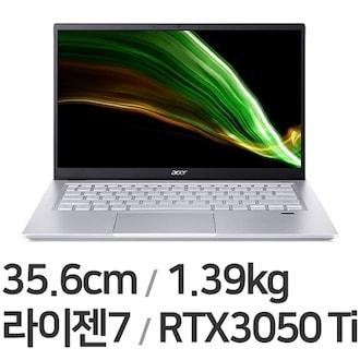 에이서 스위프트 X SFX14-41G R7 (SSD 512GB)_이미지