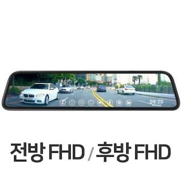 파인디지털 파인뷰 LX3 파워 2채널