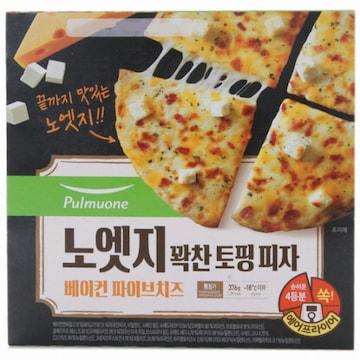 풀무원 노엣지 꽉찬 토핑 피자 베이컨 파이브치즈 376g