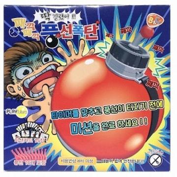 비앤씨 째깍째깍 풍선폭탄