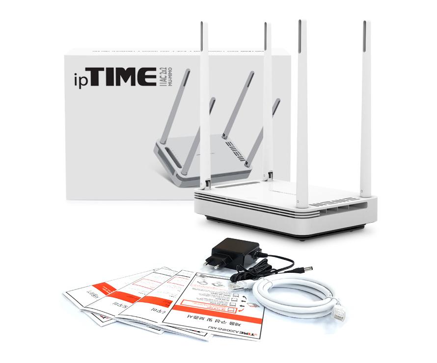 EFM ipTIME A2004NS-MU 유무선공유기