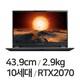 주연테크 리오나인 L9T27 (SSD 512GB)_이미지
