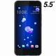 HTC U11 128GB, 공기계 (해외구매)_이미지