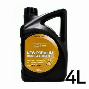 현대모비스  뉴 프리미엄 가솔린 0W20 4L