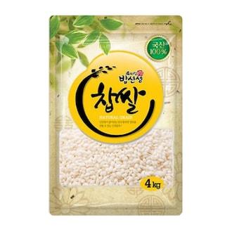 우리집밥선생 찹쌀 4kg (20년산) (1개)_이미지