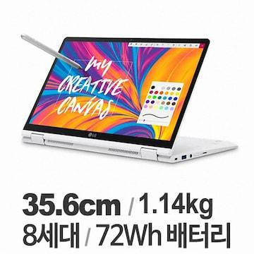 [쿠폰할인] LG전자 2019 그램 2in1 14T990-GA56K