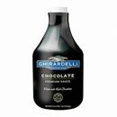 초콜릿 프리미엄 소스 2.47kg