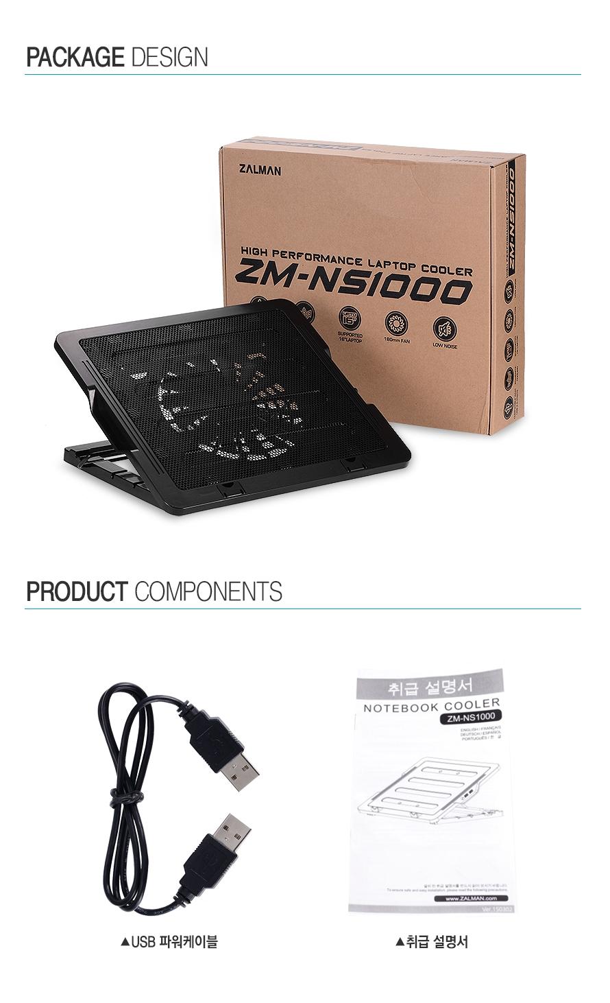패키지 및 구성품 USB 파워 케이블, 사용자 설명서