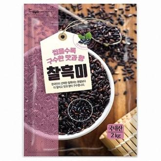 우리집밥선생 찰흑미 2kg (20년산) (2개)_이미지