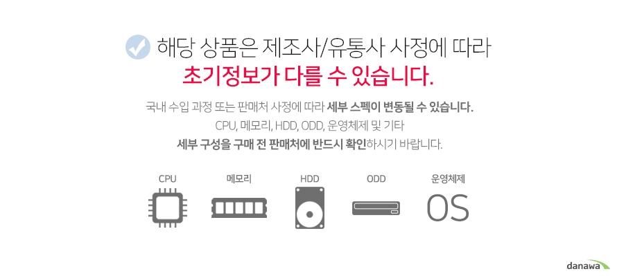레노버 LEGION 5 15ARH R7 ZEN PLUS  (SSD 256GB)  향상된 작업 성능 Amd 라이젠 7 프로세서 더 빠른 작업 환경 DDR4 RAM / NVMe SSD 왜곡없는 선명한 화면 FHD 1920x1080 차원이 다른 외장그래픽 NVIDIA GTX 시리즈  디스플레이 광시야각 디스플레이광시야각 패널 탑재로 넓은 시야각과 어느 각도에서도 깨끗하고 풍부한 화질을 감상할 수 있습니다.   주사율 144Hz 고주사율 지원  초당 최대 144회 화면을 보여줄 수 있기 때문에 일반적인 노트북 대비 잔상감을 최소화 시켜주고 더 자연스러운 영상 출력을 가능하게 합니다.    백라이트 키보드 백라이트 키 캡이나 그 주변에 빛이 들어오는 기능으로 야간에 어두운 곳에서 사용하기에 좋습니다. 특히 각 키마다 원하는 색을 자유자재로 조절할 수 있는 키보드도 있어 게임, 업무시에 자주 사용하는 키를 강조할 수 있습니다.  배터리 오래가는 배터리 고용량 배터리를 장착하여 단 한번의 충전으로도 오래 사용이 가능합니다. 외부에서도 배터리 걱정없이 사용할 수 있어 효율적인 작업을 할 수 있습니다. ※ 배터리 사용시간은 개인 사용 환경에 따라 다를 수 있습니다.  Specification   CPU AMD 라이젠7-3세대 RAM DDR4 8GB 저장 장치 SSD 256GB (NVMe) 화면 사이즈 39.6cm (15.6인치) 해상도1920x1080 그래픽 카드 엔비디아 GTX1660 Ti 두께 23.5mm 무게 2.3kg 포트 HDMI 2.0 / USB Type-C / USB 3.0