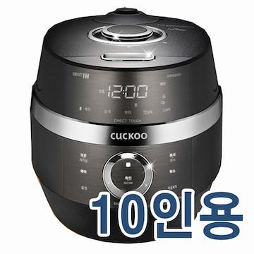 쿠쿠전자  CRP-JHR1020FD (일반구매)