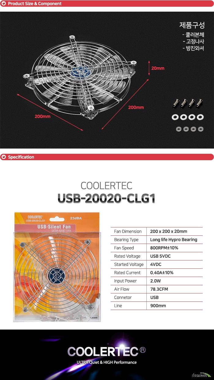 COOLERTEC  USB-20020-CLG1