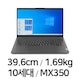 레노버 아이디어패드 Slim5-15IIL Major i5 WIN10 (SSD 256GB)_이미지
