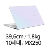 ASUS 비보북 S15 S533FL-BQ504 (SSD 512GB)