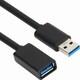 강원전자 NETmate USB3.0 연장 AM-AF 케이블 블랙 몰딩 타입 (NMC-UFG301, 1m)_이미지