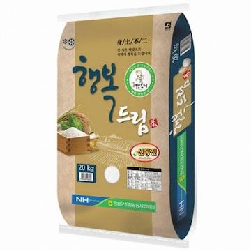 해보드미  행복드림 신동진 20kg (19년 햅쌀) (1개)