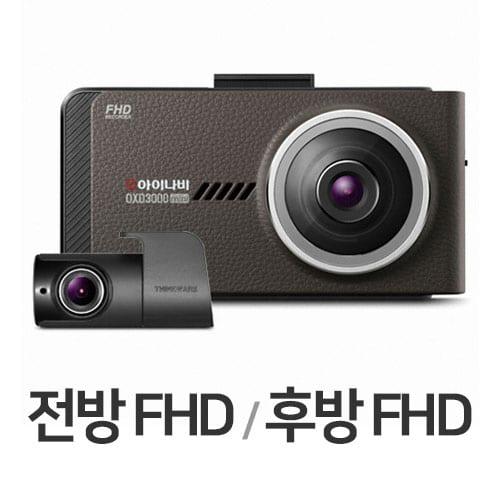 팅크웨어 아이나비 QXD3000 미니 2채널 (16GB, 무료장착)_이미지
