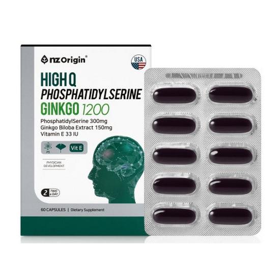 엔젯오리진 하이큐 포스파티딜세린 징코 1200 60캡슐(1개)