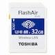 도시바 SD FlashAir W-04 (32GB)_이미지