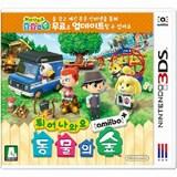 Nintendo 튀어나와요 동물의 숲 3DS  (아미보 플러스)