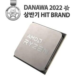 AMD 라이젠7-4세대 5800X (버미어) (멀티팩)_이미지