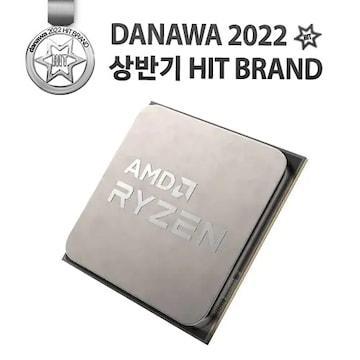 AMD 라이젠7-4세대 5800X (버미어)