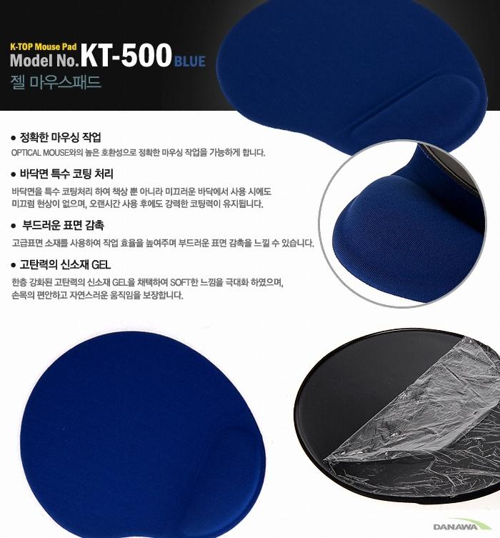 케이탑아이앤티 KT-100 (1장, 청패드)