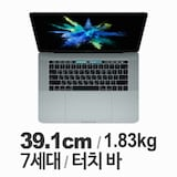 APPLE 맥북프로 MPTR2KH/A (SSD 256GB)_이미지