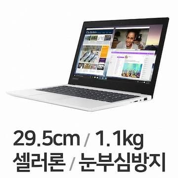 레노버 아이디어패드 S130-11 81J1000QKR(eMMC 32GB)