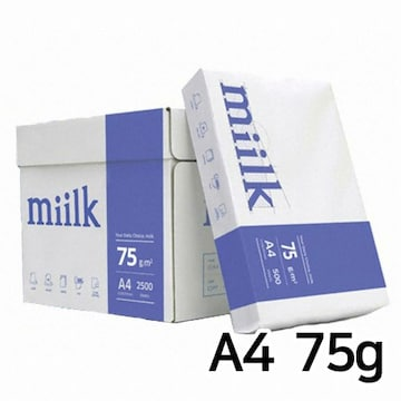 한국제지 밀크 복사용지 A4 75g 500매 (5개, 2500매)